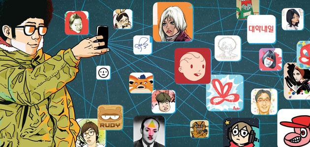 Como conquistar o consumidor do século XXI: o prosumer